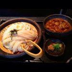 『全てにこだわった究極のうどんを京都で!山元麺蔵!』