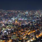 日本一のタワービル【あべのハルカス】