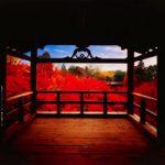 1997_autumn