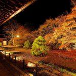 秋に行きたい京都・南禅寺*