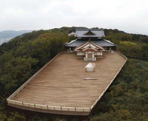 京都新名所 将軍塚