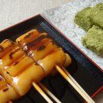 京都の落ち着いたお団子屋さん「梅園」⭐