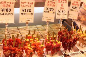 京都 錦市場 串カルパッチョ