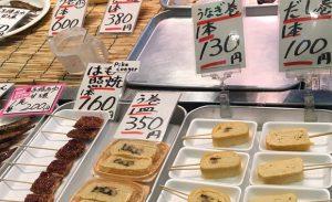 京都 錦市場 だし巻卵