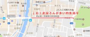 京都 八坂神社 四条通